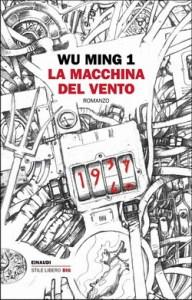 _la-macchina-del-vento-1553298672